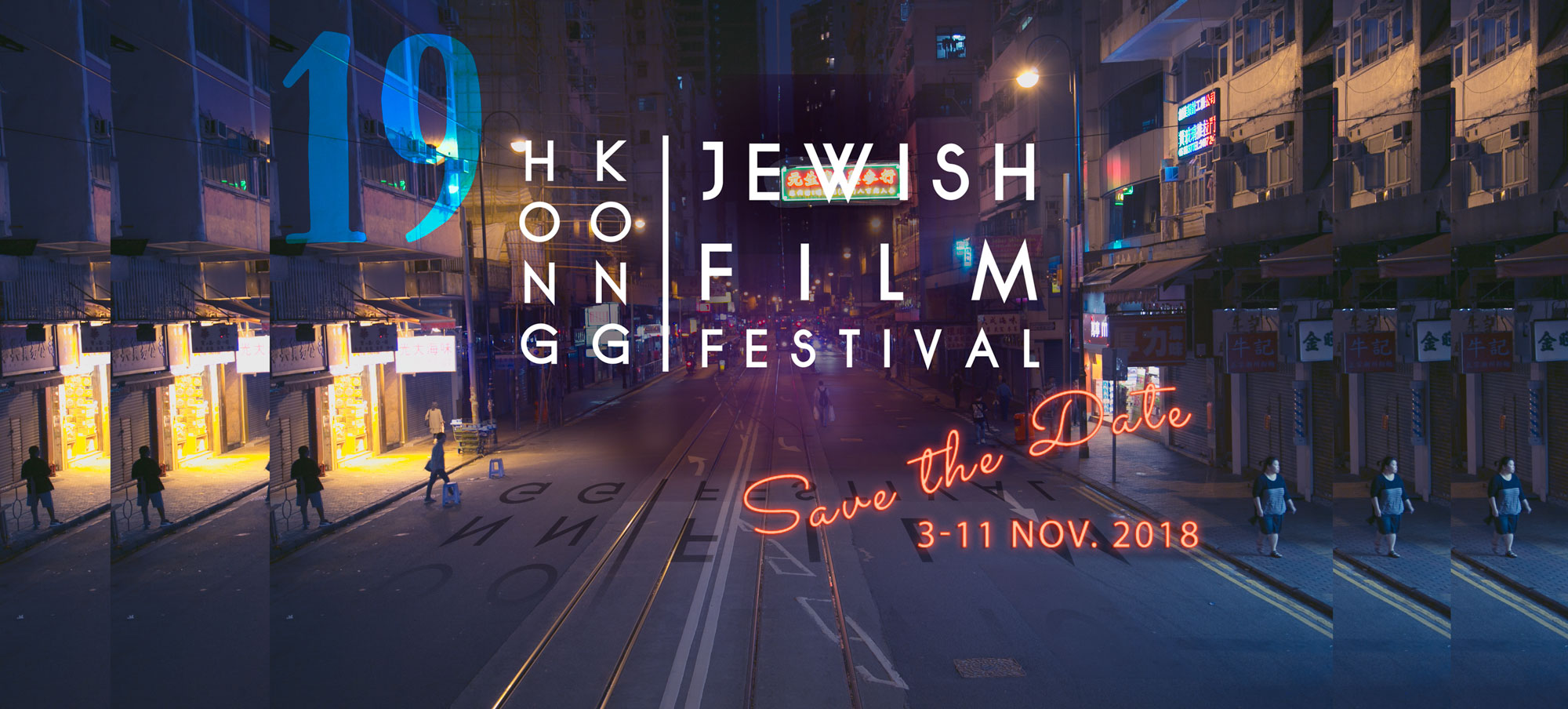 Save The Date - Festival 19