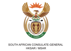South_African_Consulate-300x255