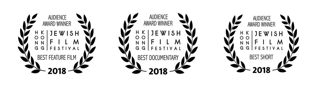 Audience Awards HKJFF 19 - 2018