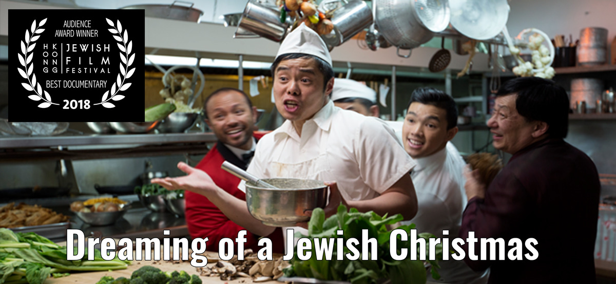 Best Documentary HKJFF 19 - Audience Choice - Dreaming of a Jewish Christmas