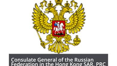Russian-Consulate-r