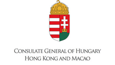 Hungarian-consulate