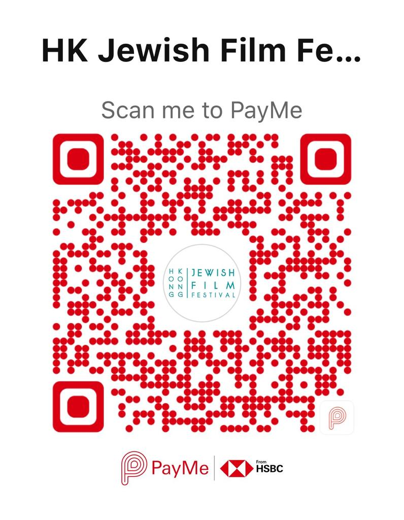 HSBC PayMe