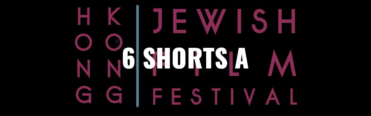 Shorts-A