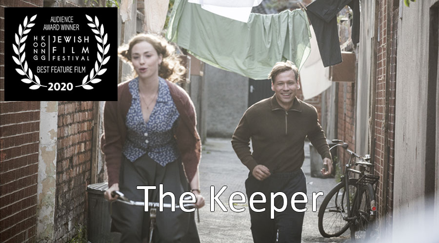 Best-Feature-The-Keeper-2020