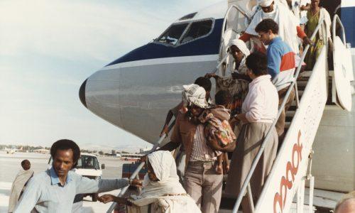 AAEJ -Operation Solomon 1991 (2)